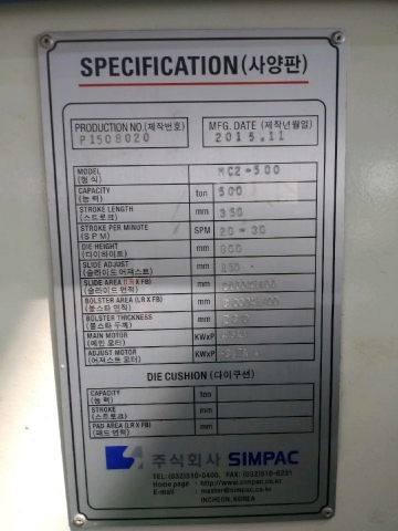 SIMPAC 500 TON PRESS MC2-500
