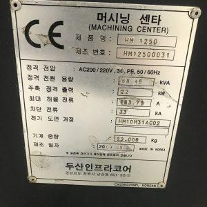 Doosan HM1250